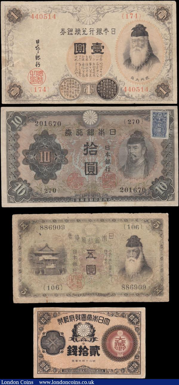 Japan (4) in various grades average F to about VF comprising some interesting notes as 20 Sen Pick 15 Japanese Imperial Government note issued 1881 (1882). 1 Yen Pick30a convertible silver note issued 1916 block 174. 5 Yen Pick 35 convertible gold issue issued 1916. 10 Yen Pick 79b issued 1946 currency reform revalidated with adhesive stamp (Shoshi). : World Banknotes : Auction 168 : Lot 219