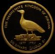 London Coins : A168 : Lot 819 : Jordan 50 Dinars Gold 1977 Conservation series - Houbara Bustard Bird Gold Proof KM#34 in a PCGS hol...