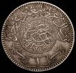 London Coins : A168 : Lot 841 : Saudi Arabia - Hejaz and Nejd Sultanate Riyal AH1348 (1929) KM#12 Good Fine, the scarcer of the two ...