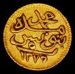 London Coins : A168 : Lot 868 : Tunisia 5 Piastres Gold AH1276 (c.1859) Sultan Abdul Mejid, type as KM#122 (this date unlisted by Kr...