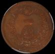 London Coins : A169 : Lot 1004 : Japan One Sen Year 14 (1881) Y#17.2 Small Japanese number 4 in the date, JNDA 01-46, in a PCGS holde...