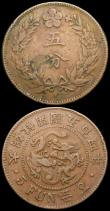 London Coins : A169 : Lot 1006 : Korea (2) Quarter Yang Year 2 (1898) KM#1117 NEF toned with a few small edge nicks, 5 Fun Year 504 (...