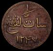 London Coins : A169 : Lot 1008 : Malay Peninsula Keping AH1247 in brass VG/Fine with some corrosion, unpriced in Krause, Rare