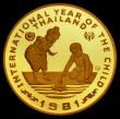 London Coins : A169 : Lot 1106 : Thailand 4000 Baht 1981 (BE2524) International Year of the Child Y#153, 17.17 grammes of .900 gold, ...
