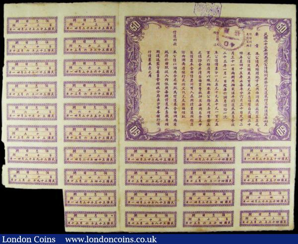 China, Hunan Province 4% Loan of 1933, bond for 50 yuan, ornate design, text in Chinese, small format, purple on green, with 30 coupons, About VF : Bonds and Shares : Auction 169 : Lot 8