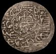 London Coins : A170 : Lot 1056 : India Mughal Empire Silver Tanka Humayan (Nasir ud-din Muhammad) c.1530-1540 26mm diameter, 4.73 gra...