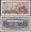 London Coins : A170 : Lot 135 : Austria Oesterreichische National bank (2) a pair of high denomination notes for their series, both ...