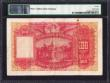 London Coins : A170 : Lot 170 : Hong Kong & Shanghai Banking Corporation 100 Dollars Pick 176e dated 31st March 1947 serial numb...