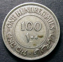 London Coins : A126 : Lot 548 : Palestine 100 Mils 1931 KM#7 Fine with a stain on either side, Rare