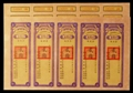 London Coins : A129 : Lot 22 : China, Fukien Province Local Reorganisation Loan of 1928, bond No.103262 for 10 yuan, (o...