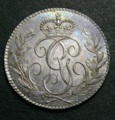 London Coins : A131 : Lot 1829 : Sixpence 1790 Pattern by Droz ESC 1646 Seated Britannia with date in legend, edge milled nFDC wi...