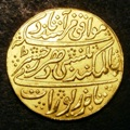 London Coins : A133 : Lot 1359 : India Bengal Presidency Mohur AH1202/19 Shah Alam II Murshidabad mint 12.2 grammes, the edge obl...