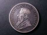London Coins : A134 : Lot 1284 : South Africa Crown 1892 Single Shaft on wagon KM#8.1 bright VF
