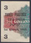London Coins : A144 : Lot 237 : Cyprus 3 piastres Provisional issue dated 1st March 1943, series C/3 631172, Pick27 (overprint on a ...