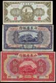London Coins : A152 : Lot 235 : China Provincial issues (3) Shansi Provincial Bank 1 yuan 1936 Picks2677 GVF, Provincial Bank of Sha...