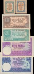 London Coins : A159 : Lot 1792 : Malaya Rubber Coupons (6) all for Johore dated 1941, 10 Katis, 25 Katis, 1 Picul, 5 Piculs, 1 Coagul...