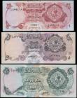London Coins : A159 : Lot 1836 : Qatar Monetary Agency (3) 10 Riyals, 5 Riyals & 1 Riyal first issue 1973, ( Pick1a, Pick2a &...