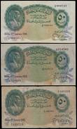 London Coins : A160 : Lot 320 : Egypt National Bank 50 Piastres (3), one dated 9th August 1935 signed Cook, (Pick21a), in PMG holder...
