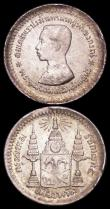 London Coins : A160 : Lot 3498 : Thailand (3) Baht 1876-1900 KM#34 (2) VF and EF, Fuang (1/8 Baht) About EF and nicely toned