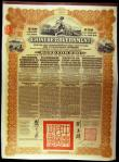 London Coins : A162 : Lot 59 : China, Chinese Government 1913 Reorganisation Gold Loan, 10 x bonds for £20 Banque De L'I...