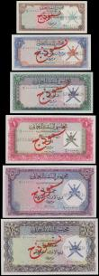 "London Coins : A165 : Lot 992 : Oman Currency Board Specimen Set ND (1973) ""Rial Omani"" Issues (6) comprising 100 Baiza Pi..."