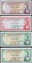 London Coins : A167 : Lot 1484 : East Caribbean Currency Authority undated 1965 issues (4) all bearing the young H.M. Queen Elizabeth...