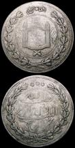 London Coins : A167 : Lot 2155 : Afghanistan 5 Rupees Silver AH1326 KM#843 approaching Fine, Russia 5 Kopeks 1774 EM KM#59.3 VF