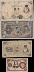 London Coins : A168 : Lot 219 : Japan (4) in various grades average F to about VF comprising some interesting notes as 20 Sen Pick 1...