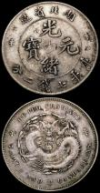 London Coins : A169 : Lot 879 : China - Szechuan Province Dollar Year 1 (1912) Y#456.1 Good Fine or better with touches of underlyin...