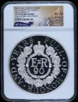 London Coins : A170 : Lot 501 : Five Hundred Pounds 2016 Queen Elizabeth II 90th Birthday 1 Kilo of Silver S.R6 Proof in an oversize...