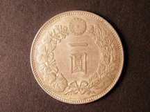 London Coins : A124 : Lot 1967 : Japan One Yen 1889 Year 22 Y#A25.3 UNC toned