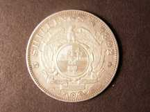 London Coins : A124 : Lot 1980 : South Africa Crown 1892 Single Shaft KM#8.1 Good VF with some surface nicks