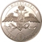 London Coins : A128 : Lot 2157 : Russia INA Retro Patterns Nicholas I (1825-1855) 1825 - dated Medal or 'Accession Rouble.? Lot...