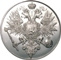 London Coins : A128 : Lot 2159 : Russia INA Retro Patterns Nicholas I (1825-1855) 1855-dated Medal or 'Memorial Rouble.? Lot co...