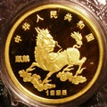 London Coins : A131 : Lot 904 : China 500 Yuan Gold 1996 Unicorn KM#949 Proof FDC number 13 of only 108 minted