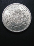 London Coins : A133 : Lot 1490 : Sweden 2 Kronor 1903 KM#761 UNC with some lustre and light cabinet friction, lists at $865 U...