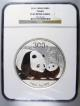 London Coins : A135 : Lot 2605 : China 300 Yuan 2011 Proof 1 Kilo of .999 Silver NGC PF69 Ultra Cameo in the large box of issue with ...