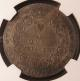 London Coins : A137 : Lot 1141 : Accession of Queen Anne 1702 Obverse Bust Left crowned and draped ANNA. D:G:MAG:BR:F...