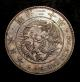 London Coins : A139 : Lot 852 : Japan One Yen 1887 Year 20 Y#A25.3 reduced size 26.96 grammes diameter 38.1mm EF and attractively to...