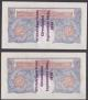 London Coins : A140 : Lot 172 : One Pound Peppiatt overprint pair. B249A. C61D 934203 and C61D 934204 consecutive numbered pair. The...