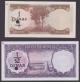 London Coins : A140 : Lot 552 : Iraq printers colour trials issued 1971 (2), 1/4 dinar Pick56ct in brown & 1/2 dinar Pick57c...