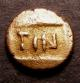 London Coins : A142 : Lot 1745 : Quarter stater Au. Tincomarus. C,25-20 BC. Obv; TIN on tablet. Rev: Boar running left. V...