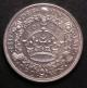 London Coins : A142 : Lot 2062 : Crown 1927 Proof ESC 367 NVF/VF
