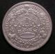 London Coins : A142 : Lot 2069 : Crown 1929 ESC 369 VG