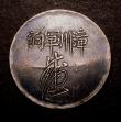 London Coins : A146 : Lot 1108 : China - Fukien Province Empire Dollar undated (1844) KM#6 Obverse 4 characters, Reverse inscription:...
