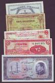 London Coins : A147 : Lot 339 : Middle East and North Africa (12) includes Lebanon 1 livre dated 1945 Pick48a Fine, Egypt 5 piastres...