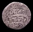 London Coins : A152 : Lot 1201 : India - Mughal Empire Zodiac Rupee (Leo) AH1027/13 KM#150.11 VG, Rare