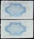 London Coins : A153 : Lot 256 : Warwick, Warwick & Warwickshire Bank £5 (2) dated 1887 series No.W28385 & W28386 for G...