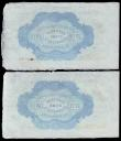 London Coins : A153 : Lot 257 : Warwick, Warwick & Warwickshire Bank £5 (2) dated 1887 series No.W28393 & W28394 for G...