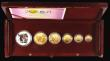 London Coins : A155 : Lot 293 : China Panda Gold and Lunar Premium Set 2008 a 6-piece set comprising 500 Yuan Gold, 200 Yuan Gold, 1...